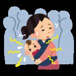 産後のお世話